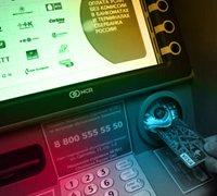 Терминалы оплаты банковскими картами в