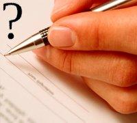 Кто составляет завещательное распоряжение по вкладу и обеспечивает получение вклада по завещанию?
