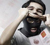 кредит под залог недвижимости казань сбербанк