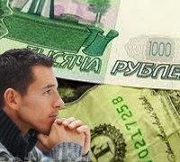 Курс Индийской рупии к Российскому рублю на сегодня