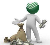 сбербанк можно оплатить счет с кредитной карты