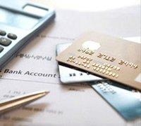 Заявление о закрытии расчетного счета в сбербанке - fa19