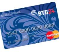 кредитные карты моментальная банк открытие