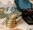 Списание средств с расчетного счета 0
